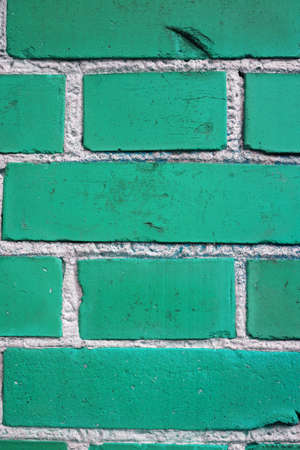 A photo of a very old brick wall Stock Photo - 17294968
