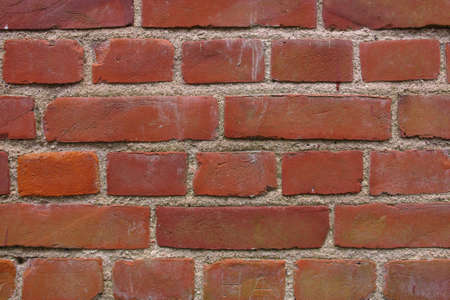 A photo of a very old brick wall Stock Photo - 17295347