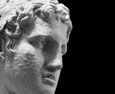chiseled: Ancient philosopher - sad, sorry, depressed
