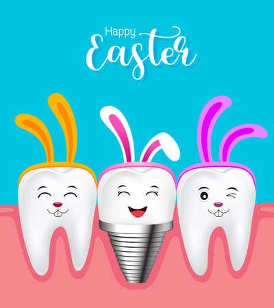 ウサギの耳の装飾とインプラントのかわいい歯文字。幸せなイースターのコンセプトです。青の背景に分離したの図。  イラスト・ベクター素材