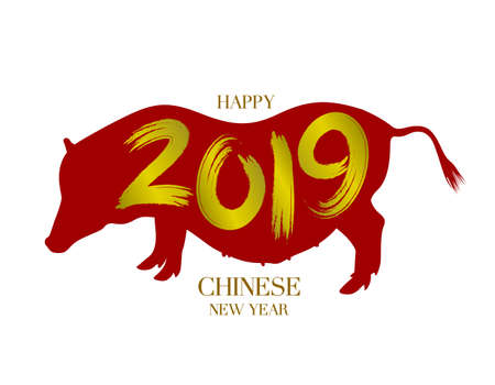 Chinese New Year with golden text, 2019 brush style design. Chinese Zodiac Sign Year of Pig. Vector illustration isolated on white background.