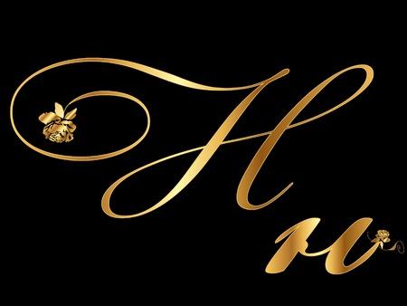 ゴールド文字 H