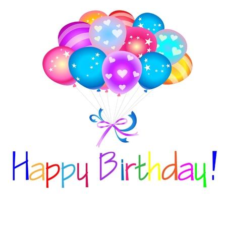 風船のお誕生日おめでとう  イラスト・ベクター素材