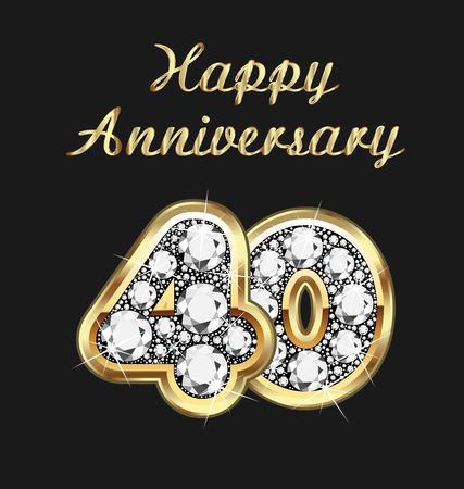 ゴールドとダイヤモンドで 40 年記念日誕生日  イラスト・ベクター素材