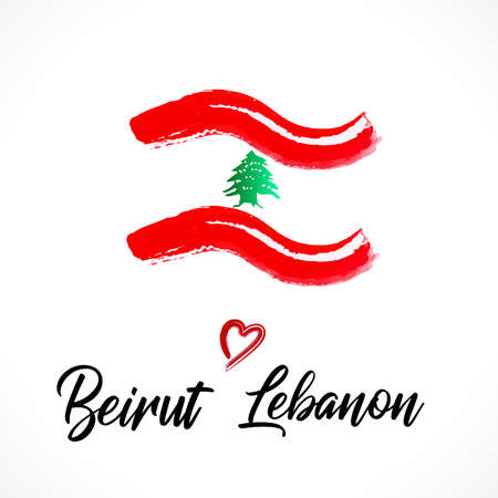 Beirut Lebanon watercolor flag sign with text words and a love heart icon logo vector image background