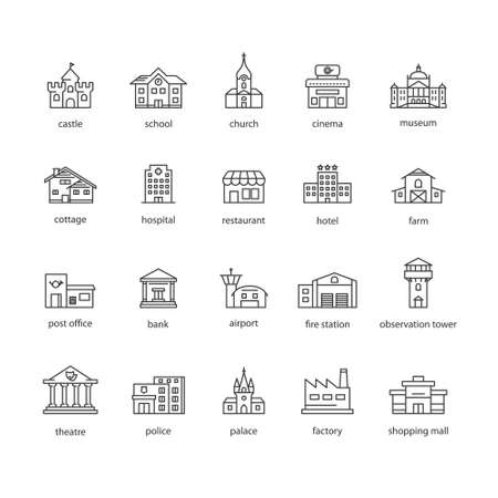 Collection of touristic icons. Иллюстрация