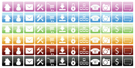 6 Set Of Web Icons Stock Vector - 6947260