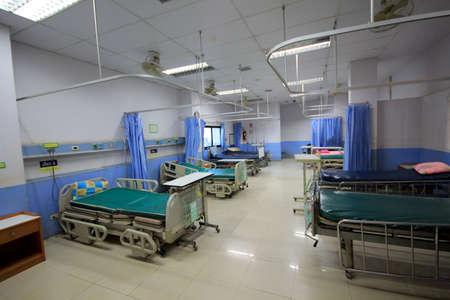 nursing unit: Empty bed in hospital room Editorial