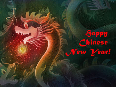 mythical festive: Happy Chinese New Year Dragon
