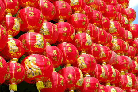 red chinese lantern wall photo