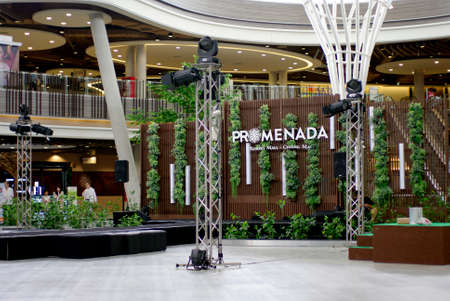 atrium: small stage in Department store atrium