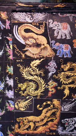 asian art: Asian art painting on mulberry paper