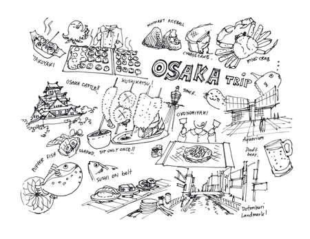 Osaka Japan drawing illustration of landmark and must do items illustration