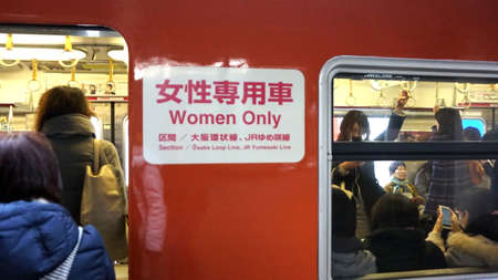 sex traffic: Osaka, japan - March 2015- women getting on the woman only train in Japan Editorial