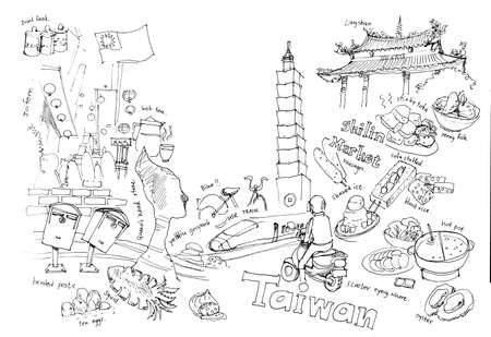 Travel to Taiwan illustration drawing landmarks and food Banco de Imagens
