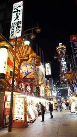 Shinsekai tower landmark with restaurant and shopping street