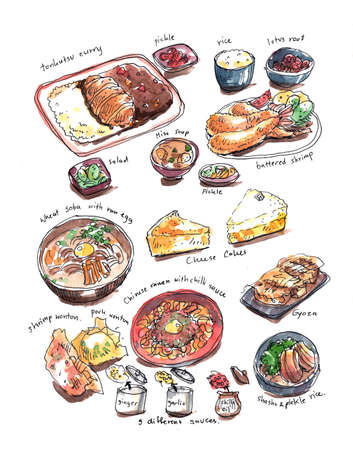 curry rice: Variery of Japanese food watercolor illustration