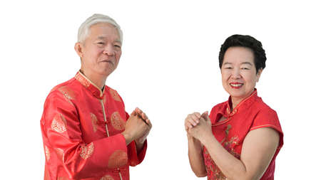 Asian senior Chinese new year gesture celebration