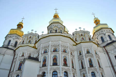 social history: Christian church in Kiev. Many icons and gold domes