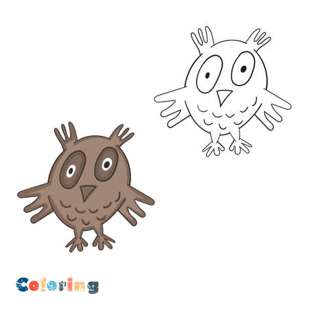 Drawing for cards, banners, posters and other design purposes. Иллюстрация