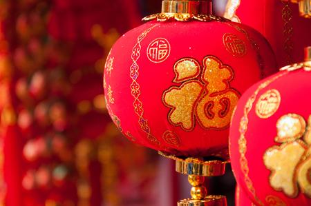 red Lantern of Festival