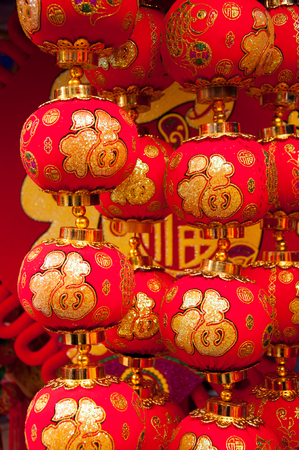 gules: red Lantern of Festival