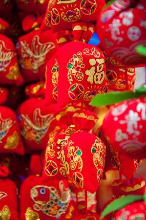 gules: Festival blessing decoration item