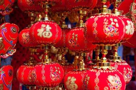 multicolor lantern: red Festival lantern