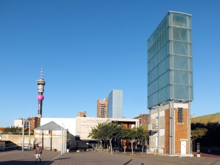 constitutional law: The Constitutional Court building was inaugurated by President Thabo Mbeki on Human Rights Day in 2004 - part of the celebration of South Africas 10 years of democracy