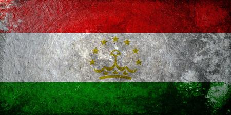 tajikistan: A grunge flag of Tajikistan Stock Photo