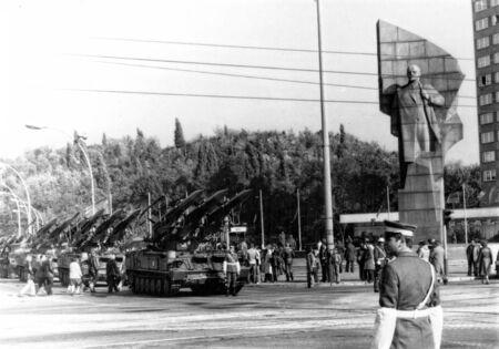 lenin: Vintage photo East German antiaircraft missiles, East Berlin circa 1970s