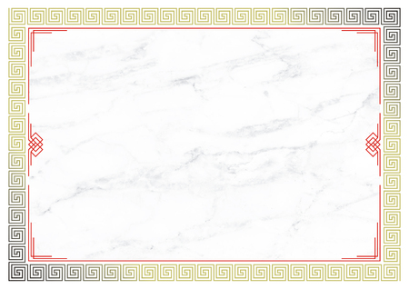 Illustration of a blank certificate background with ancient motif frame Stock Photo