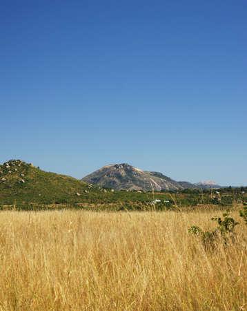 Outback Zimbabwe Stock Photo