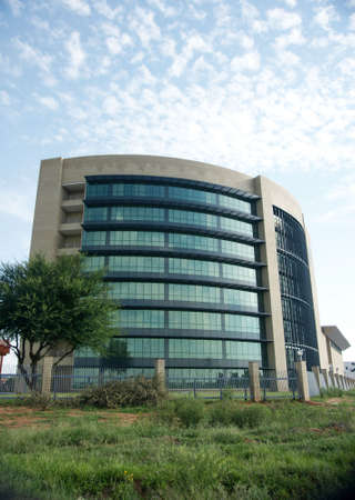 NEW SADC BUILDING BOTSWANA