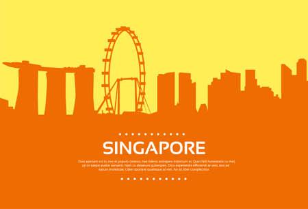シンガポールのスカイライン都市高層ビルのシルエットのフラット  イラスト・ベクター素材