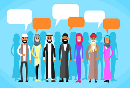 arabic: Muslim People Group Talking and Discussing