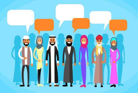 fille arabe: Musulmane personnes Groupe parlaient et discutaient