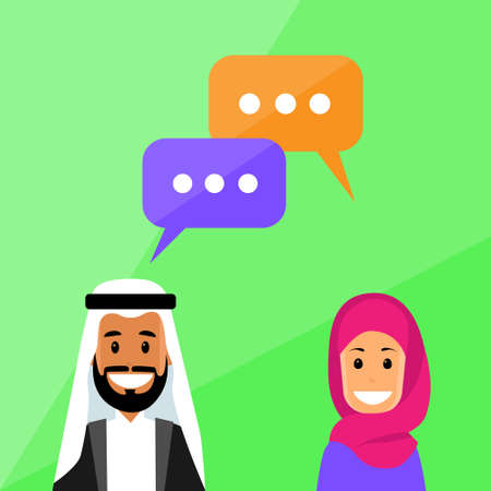 femmes muslim: Couple musulmane Bavarder Illustration