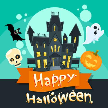 halloween ghost: Halloween House Ghost Pumpkin Face Party Invitation Card Flat Vector Illustration Illustration