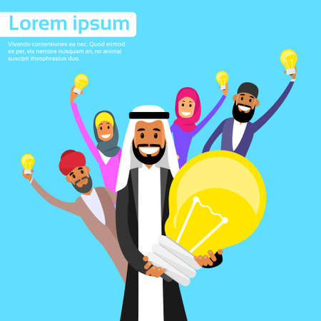 arab: Business People Arab Team Group Idea Concept Hold Light Bulb Arabic Flat Vector Illustration