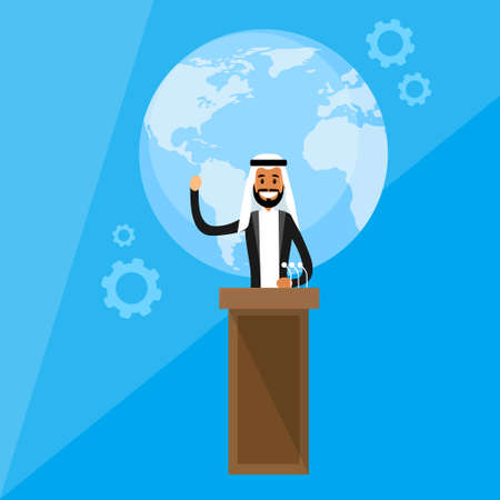 arabic: International Leaders President Press Conference Arabic Flat Vector Illustration Illustration