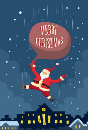 bag cartoon: Merry Christmas Flat Retro Illustration Illustration
