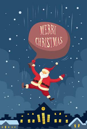 house of santa clause: Merry Christmas Flat Retro Illustration Illustration