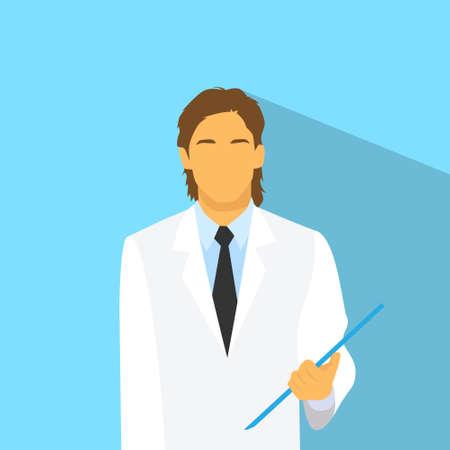 male portrait: Medical Doctor Profile Icon Male Portrait Flat Design Vector Illustration