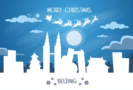 Santa Claus Sleigh Reindeer Fly China Asia Sky over Beijing City Silhouette Night Cityscape Snow Skyline Christmas New Year Card Vector Illustration