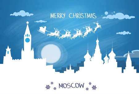 moscow city: Santa Claus Sleigh Reindeer Fly Russian Sky over Moscow City Silhouette Night Cityscape Snow Skyline Christmas New Year Card Vector Illustration