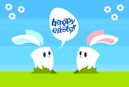 communication cartoon: Two Cartoon Rabbit Bunny Communication Chat Bubble Egg Happy Easter Natural Background Holiday Greeting Card Illustration