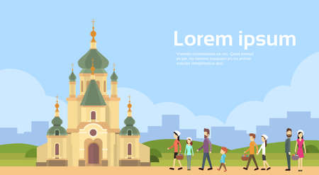 chapel: People Group Go To Church Chapel Building Copy Space Flat Vector Illustration