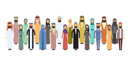 Arab Business People Group, Arabic Crowd Flat Vector Illustration Vector Illustration