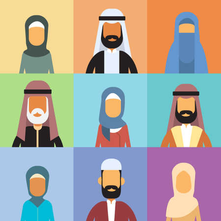 Arabic Profile Avatar Set Icon Arab Business People, Portrait Muslim Businesspeople Collection Face Flat Vector Illustration